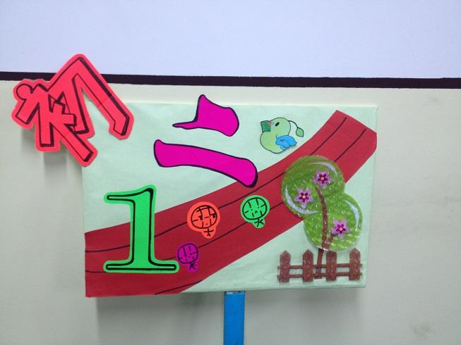 班牌设计 幼儿园班牌设计图片