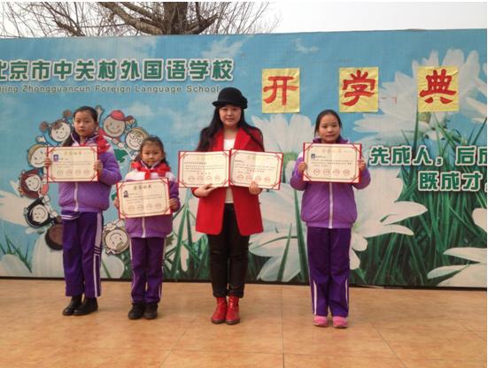3月16日周一的升旗仪式上,小学艺术部为合唱社团获奖师生举行了颁奖
