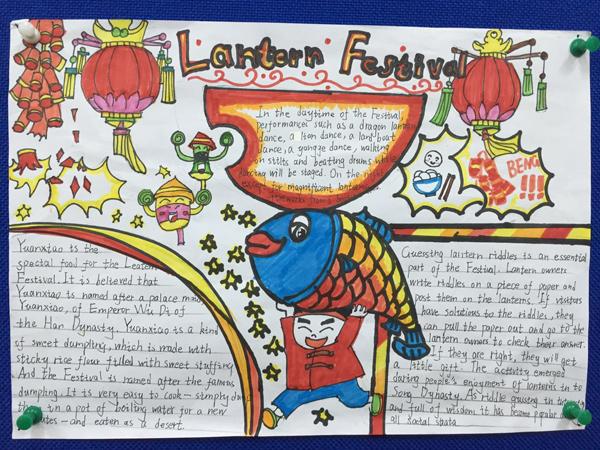 学生在课外阅读中积累的知识很多,要制成手抄报需要巧妙设计,精心安排